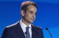Μητσοτάκης: «Περιορισμός κράτους και γραφειοκρατίας για την ανάπτυξη του τουρισμού»