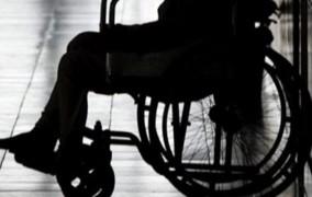 Λαμία: Άρπαξαν σταυρό από το λαιμό γυναίκας σε αναπηρικό καροτσάκι