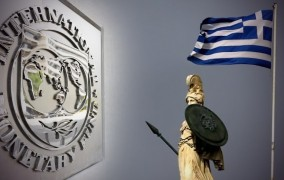Süddeutsche Zeitung: Το ΔΝΤ χάνει την αξιοπιστία του στο θέμα της Ελλάδας