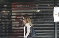 Γερμανικό ραδιόφωνο: Μετά από επτά χρόνια κρίσης οι Έλληνες είναι «μεταξύ υπομονής και παραίτησης»