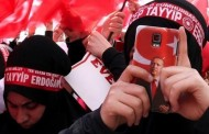 Deutsche Welle: Αυστηροί έλεγχοι σε συλλόγους και τεμένη που πρόσκεινται στον Ερντογάν