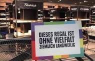 EDEKA: Γιατί το γερμανικό σούπερ μάρκετ πέταξε έξω όλα τα ελληνικά προϊόντα