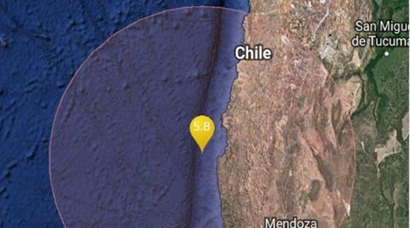 Χιλή: Σεισμός 5,9 βαθμών της κλίμακας Ρίχτερ