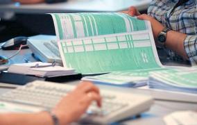 Σημαντική απόφαση: Θα φορολογούνται στο εξωτερικό οι Έλληνες που δουλεύουν εκεί