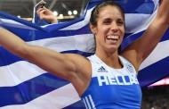 Η Στεφανίδη ξανά πρώτη: Η κορυφαία Ευρωπαία αθλήτρια για το 2017