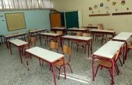 Δάσκαλος κλείδωσε μαθητές Δημοτικού στην τάξη και τους πέταγε ό,τι έβρισκε μπροστά του!