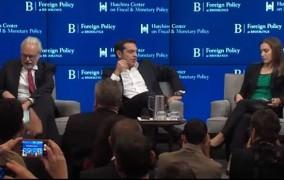 Προσπάθησε ο συντονιστής του Brookings: «Κύριε Τσίπρα, θέλετε μεταφραστή;»