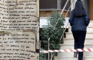 «Ήταν ένα τέρας, ένα κτήνος»: Ξεσπά φίλη της μητέρας των παιδιών που πήρε στον θάνατο ο 40χρονος