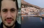 Κάλυμνος: Φωτογραφία - σοκ από τις έρευνες στη σορό του 21χρονου φοιτητή