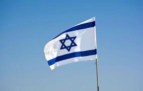 Απαράδεκτο να καίγονται ισραηλινές σημαίες στη Γερμανία