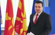 Πρωθυπουργός των Σκοπίων: Επί χρόνια προκαλούσαμε την Ελλάδα - Ελπίζουμε σε λύση εντός εξαμήνου