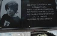 Οικογένεια Γρηγορόπουλου: 9 χρόνια μετά η ψυχή του Αλέξανδρου ζητά δικαίωση