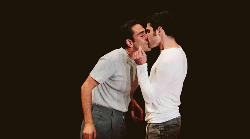 Κύπρος: Σάλος από γκέι φιλιά σε παράσταση του κρατικού θεάτρου