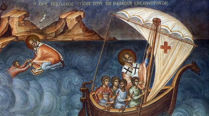 Άγιος Νικόλαος: Ο βίος και η ταύτισή του με τον Άγιο Βασίλη στην Κεντρική Ευρώπη
