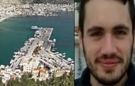 Θρίλερ στην Κάλυμνο: Επιμένουν οι γονείς ότι ο 21χρονος φοιτητής δολοφονήθηκε