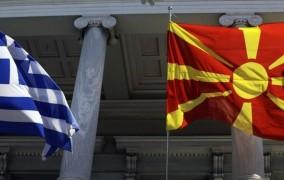 Αναγνώριση μειονότητας «μακεντόνετς» στην Ελλάδα ζητάει το φιλοσκοπιανό κόμμα «Ουράνιο Τόξο»