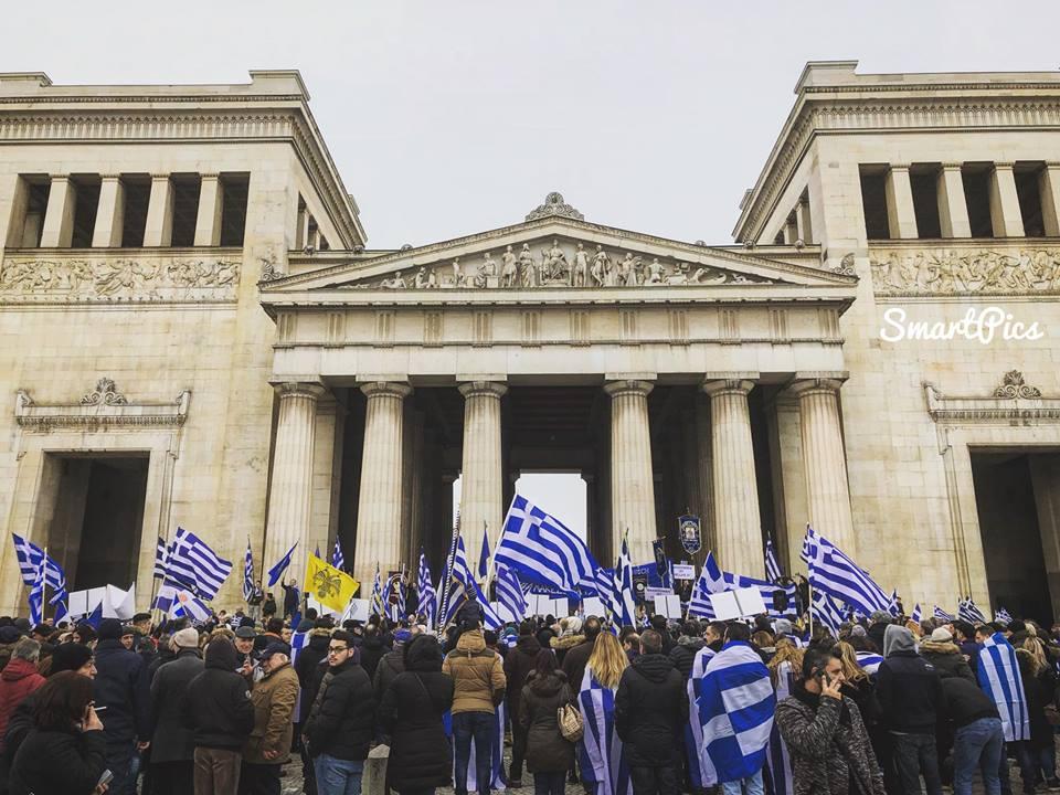 Διαδήλωσαν οι Έλληνες του Μονάχου για τη Μακεδονία (Βίντεο)