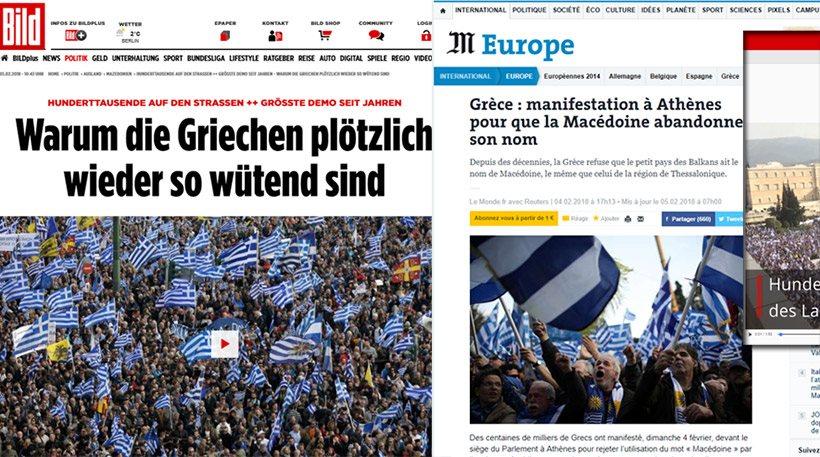 Bild για το συλλαλητήριο: Οι Ελληνες είναι θυμωμένοι και δικαίως