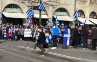 Φωτογραφίες: Έλληνες της Ελβετίας διαδήλωσαν στη Ζυρίχη για τη Μακεδονία