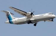 Συνετρίβη αεροσκάφος στο Ιράν: Νεκροί και οι 66 επιβαίνοντες