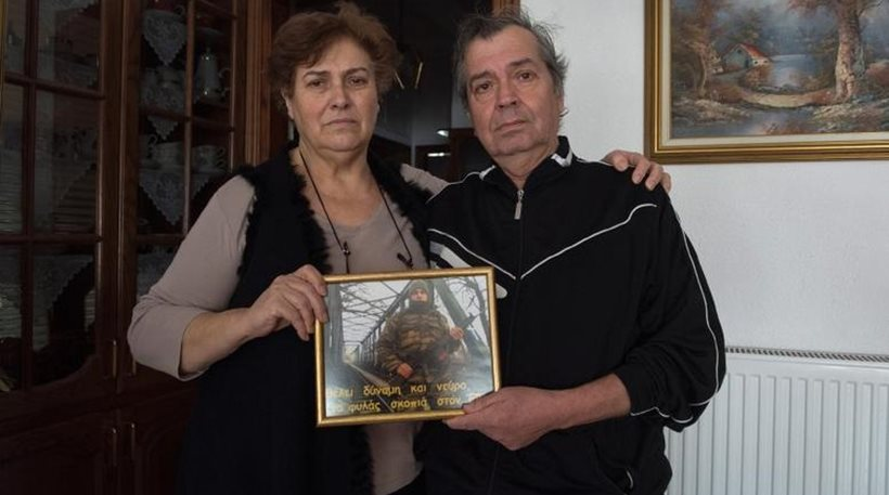 Γονείς Κούκλατζη στο Spiegel: Προσευχόμαστε για ένα θαύμα