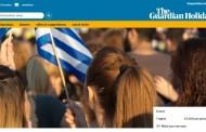 Guardian: Διακοπές στην Ελλάδα για να γνωρίσετε... διαδηλωτές και μετανάστες