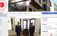 Το τουρκικό προξενείο Θεσσαλονίκης αποκαλεί «ομοεθνείς» Έλληνες μουσουλμάνους που σπουδάζουν στη Λάρισα