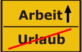 Γερμανία: Μερική ή πλήρης απασχόληση; Τι ισχύει με τις άδειες;