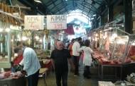 Η αγορά κρέατος σε Ελλάδα και Γερμανία