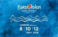 Eurovision 2018: Αντίστροφη μέτρηση για τη μεγάλη μάχη της Ελλάδας