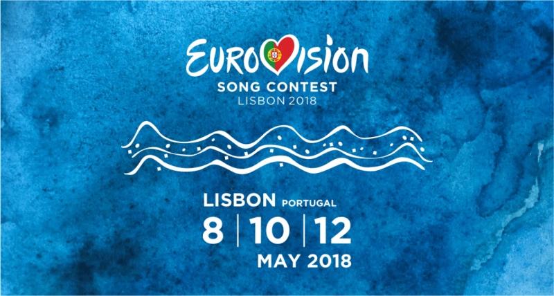 Eurovision 2018 : Σήμερα η πρώτη ημέρα των προβών