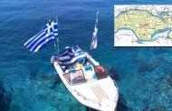 Ψάχνουν από ποια βραχονησίδα κατέβασαν οι Τούρκοι την ελληνική σημαία
