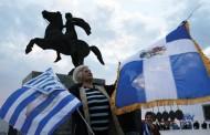 Έρευνα του ΕΛΙΑΜΕΠ: Τουρκία και Γερμανία οι μεγαλύτερες απειλές για την Ελλάδα