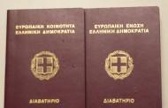Ελλάδα: Κατά 138% αυξήθηκαν τα άτομα που πήραν την ελληνική ιθαγένεια μέσα σε έναν χρόνο