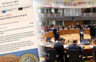 Financial Times: Γιατί η Γερμανία δεν είναι έτοιμη να αποδεσμεύσει την Ελλάδα