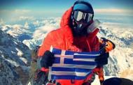 Βίντεο: Έλληνας αστυνομικός «κατακτά» μία από τις υψηλότερες κορυφές του κόσμου στα Ιμαλάια