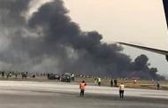 Κούβα: Συνετρίβη αεροσκάφος με περισσότερους από 100 επιβάτες