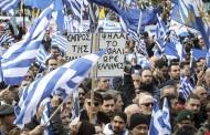 Σκοπιανό: Ετοιμάζονται νέα συλλαλητήρια - Στις Βρυξέλλες η συνέχεια της διαπραγμάτευσης