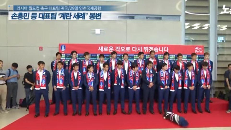 Μουντιάλ 2018: Παρά τη νίκη επί της Γερμανίας οι Κορεάτες... έφαγαν αυγά