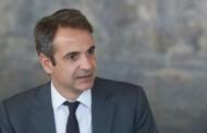 Μητσοτάκης σε Γερμανό πρέσβη: Επιζήμια η συμφωνία για το Σκοπιανό - Δεν θα την ψηφίσουμε