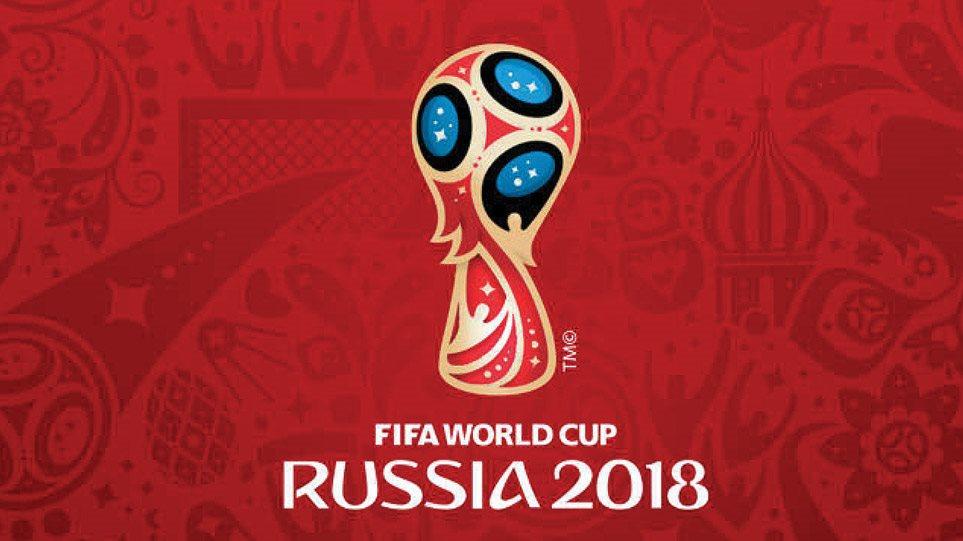 Μουντιάλ 2018: Φαβορί και αουτσάιντερ