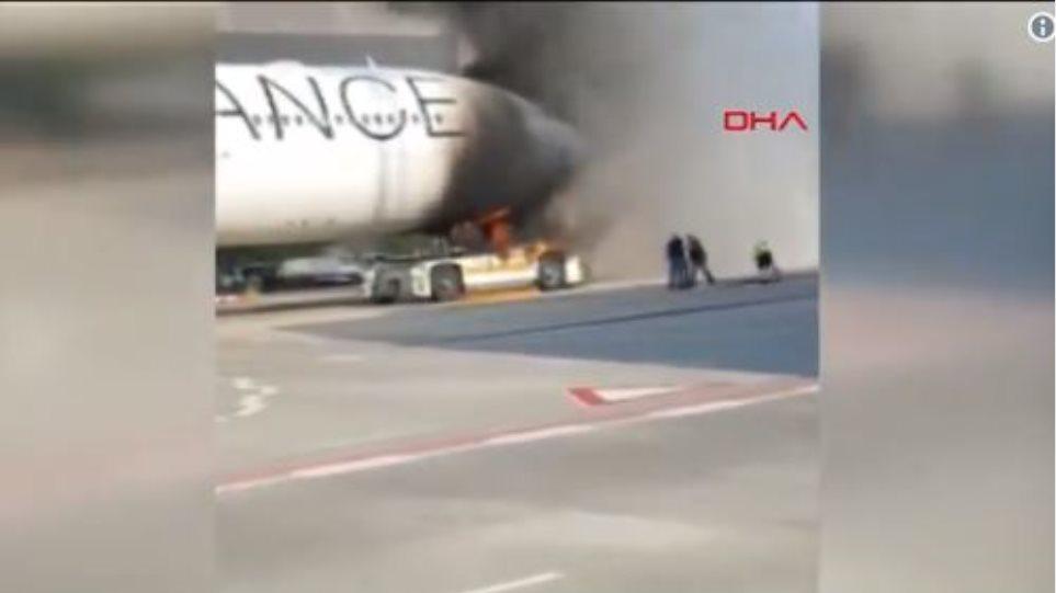 Φρανκφούρτη: Πολλά ερωτηματικά από φωτιά σε αεροσκάφος της Lufthansa στο αεροδρόμιο
