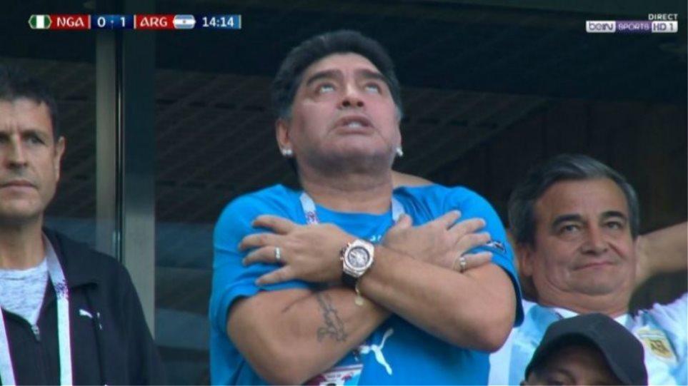 Βίντεο: Σε έκσταση ο Μαραντόνα, του γύρισε το μάτι στο γκολ του Μέσι!