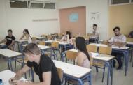 Πανελλαδικές: Δείτε τις απαντήσεις στα Νέα Ελληνικά για τους υποψήφιους των ΕΠΑΛ