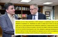 Ελλάδα - Πολυνομοσχέδιο: Δίνουν ενέχυρο στους δανειστές κρατική περιουσία αξίας €25 δισ!