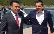 86% των αληθινών Μακεδόνων απορρίπτει τη συμφωνία Τσίπρα – Ζάεφ