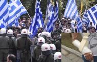 Ξύλο από τα ΜΑΤ εις το όνομα της «Μακεδονίας» στο Πισοδέρι Φλώρινας