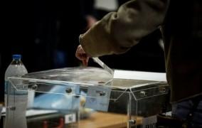 Εκλογές: Στις καλένδες η ψήφος των Ελλήνων του εξωτερικού - Επιτροπή θα μελετήσει το θέμα εντός έξι μηνών...
