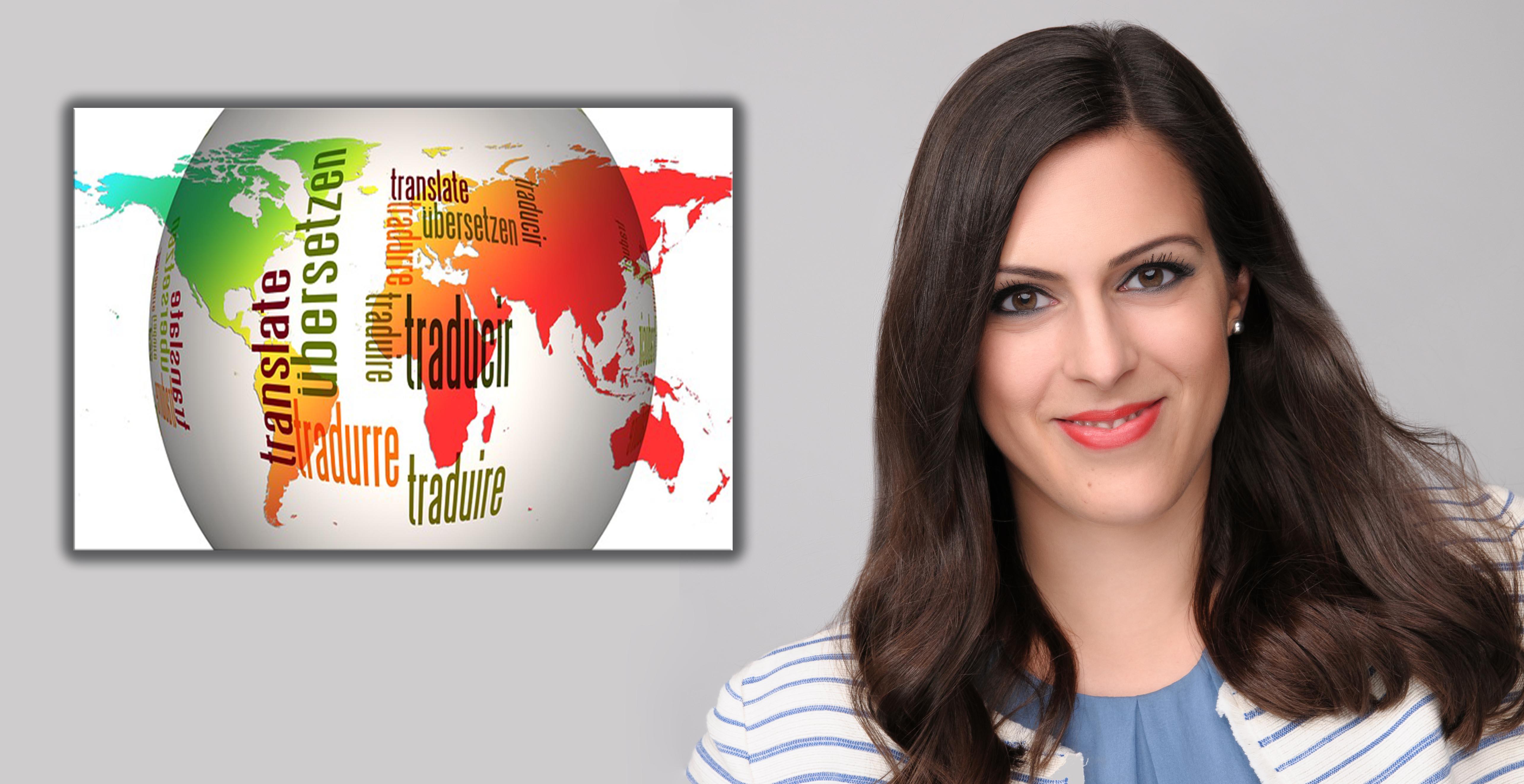 Ο απόλυτος «οδηγός» για να γίνεις διερμηνέας / μεταφραστής στη Γερμανία