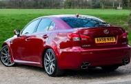 Γερμανία: ΦΠΑ για την πώληση αυτοκινήτου